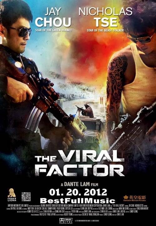 Смотреть онлайн Вирусный фактор / The Viral Factor (Jik zin) (2012)