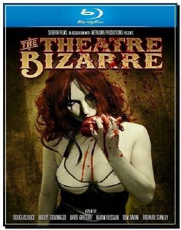 Смотреть онлайн Театр абсурда / The Theatre Bizarre (2011)
