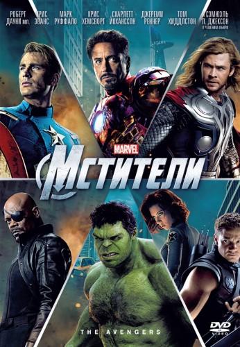 Смотреть онлайн Мститель Captain America: The First Avenger 2011