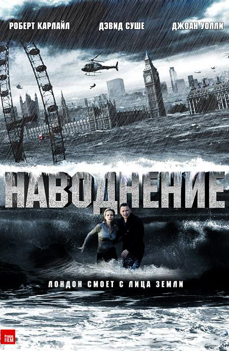 Расцвет империи 300 rise of an empire 2014 hdrip