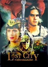 Смотреть онлайн Сериал Легенда о Затерянном Городе / The Legend of the Hidden City онлайн