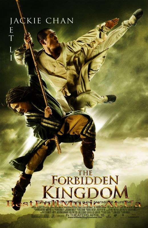 Смотреть онлайн Запретное царство / The Forbidden Kingdom (2008)