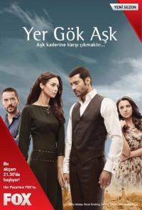 Смотреть онлайн Сериал Небесная Любовь / Yer Gök Ask Онлайн (все серии)