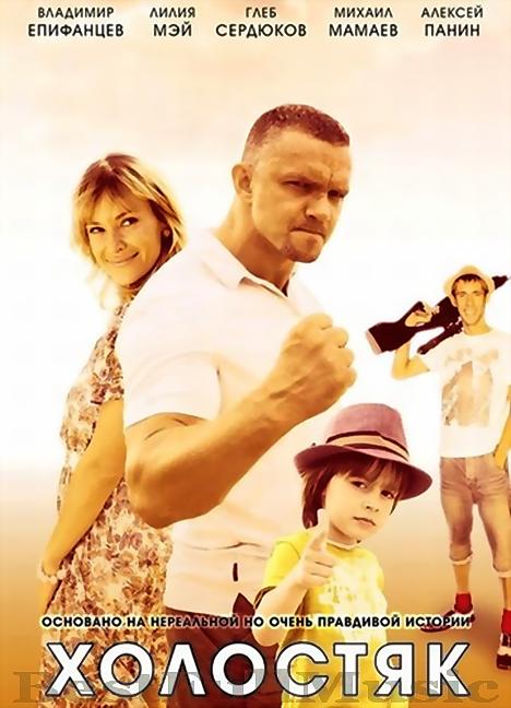 Смотреть онлайн Холостяк Онлайн 4 серии из 4 2012, комедия, криминал, SATRip