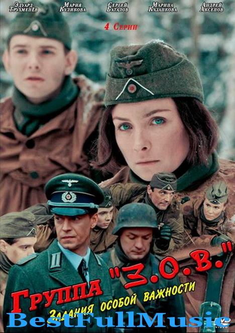 Русские фильмы - Новинки и лучшее фильмы
